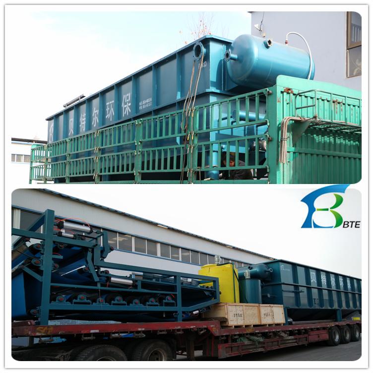 制造废水处理设备