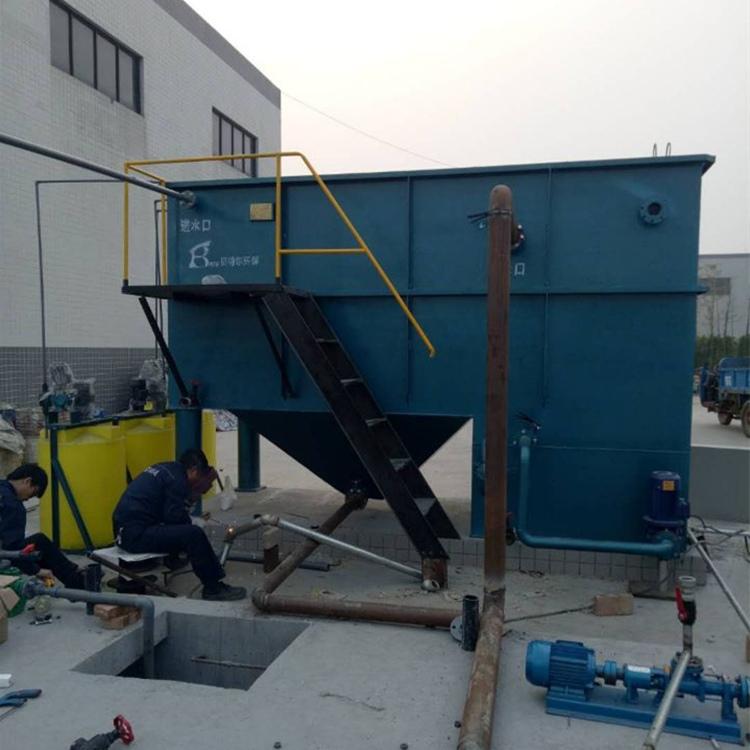 污水处理成套设备(平流式气浮沉淀一体机)