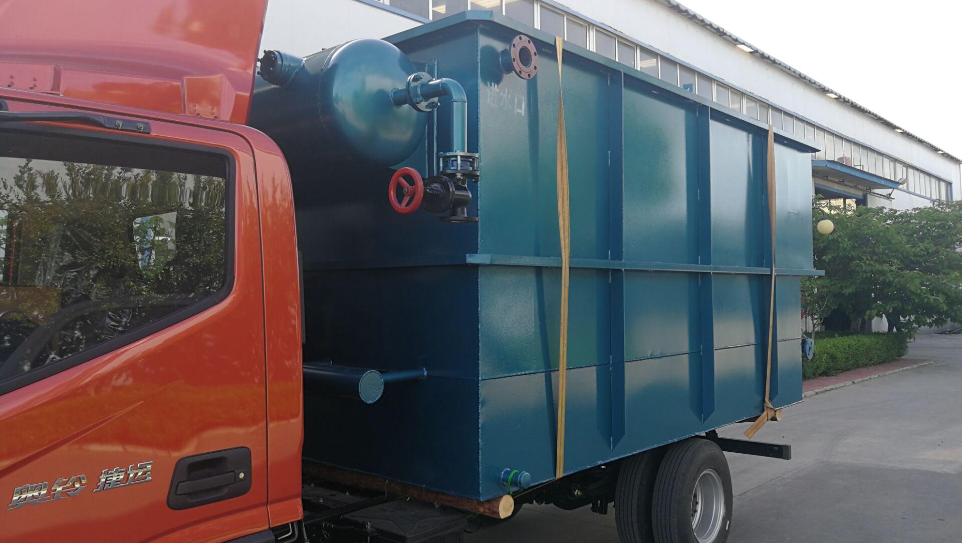 汙水處理設備(引氣氣浮機)