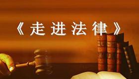 博文律师事务所