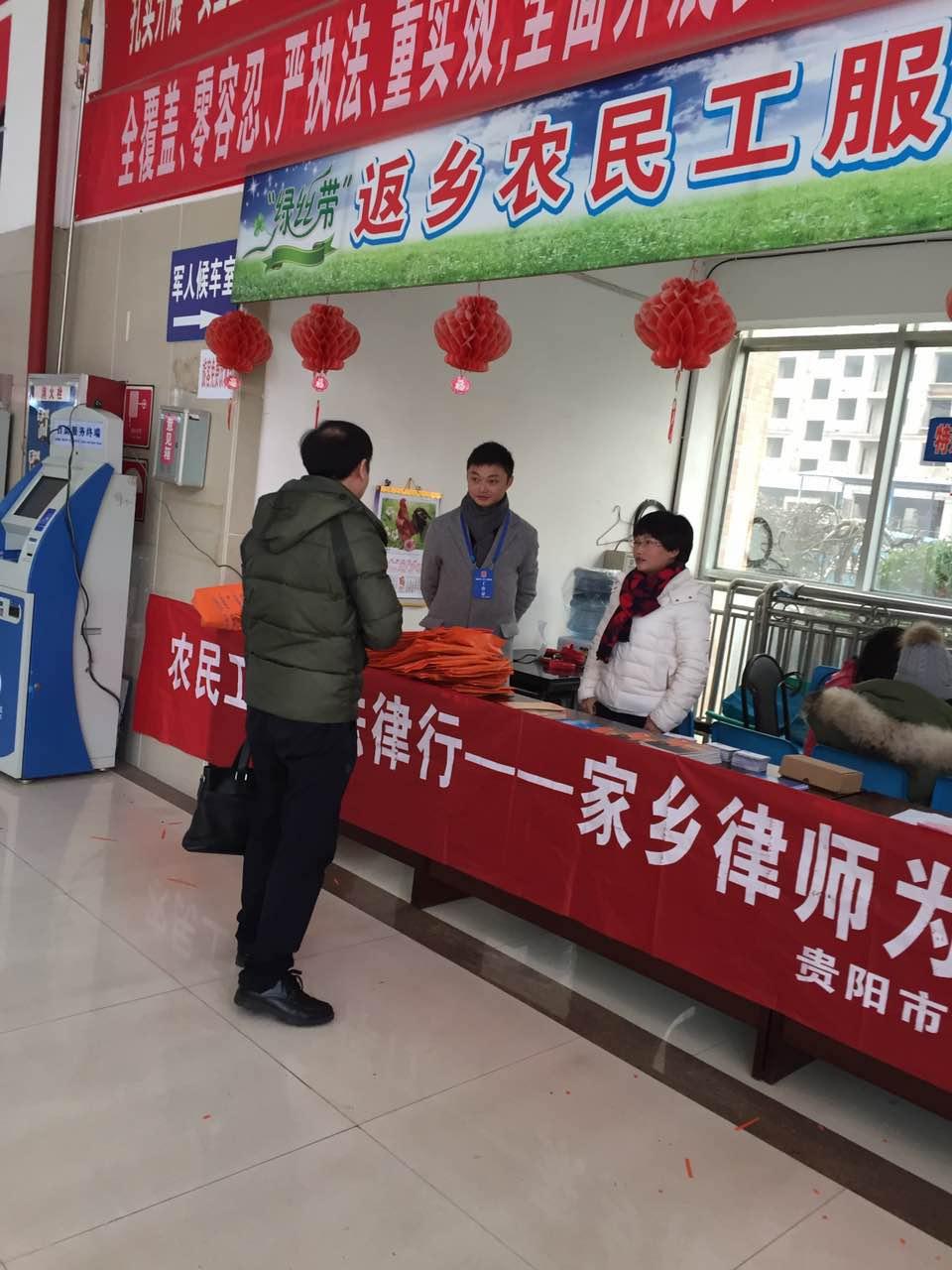 贵州yb亚博体育网页版登录亚博体育手机app下载