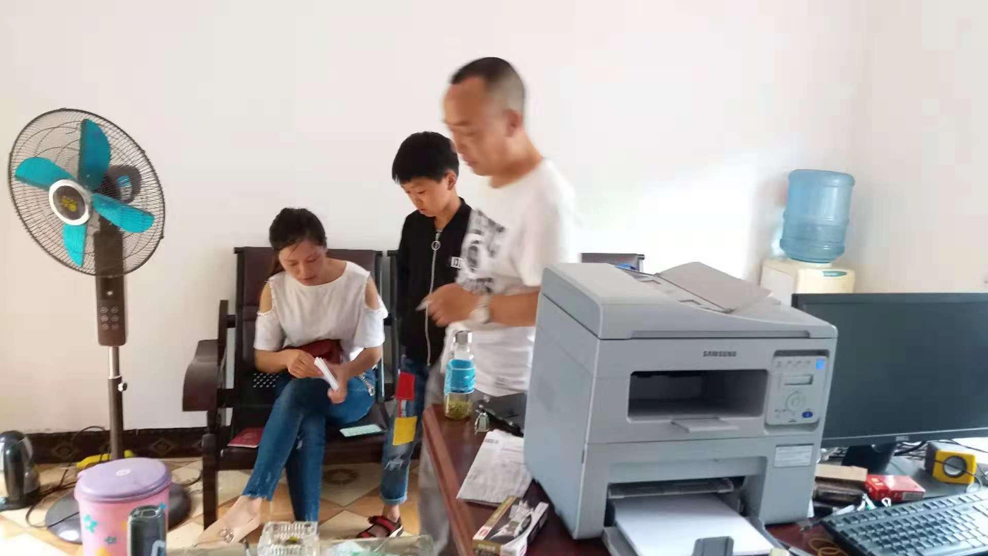 贵州律师事务所