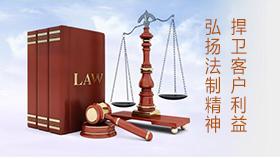 """贵州律师事务所邀您关注律师行业进入""""互联网+""""时代 优讼网颠覆传统商业模式"""
