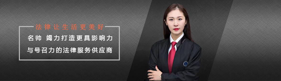 北京保险理赔律师