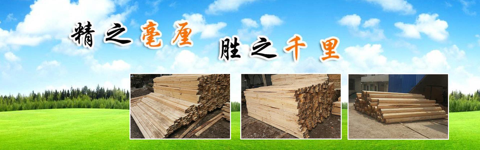 贵州圆木加工