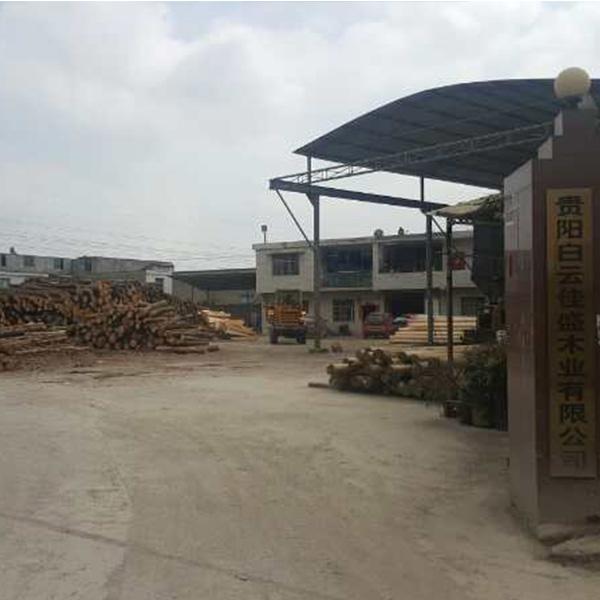 贵阳原木供应商