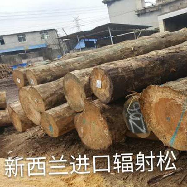 贵阳原木厂家