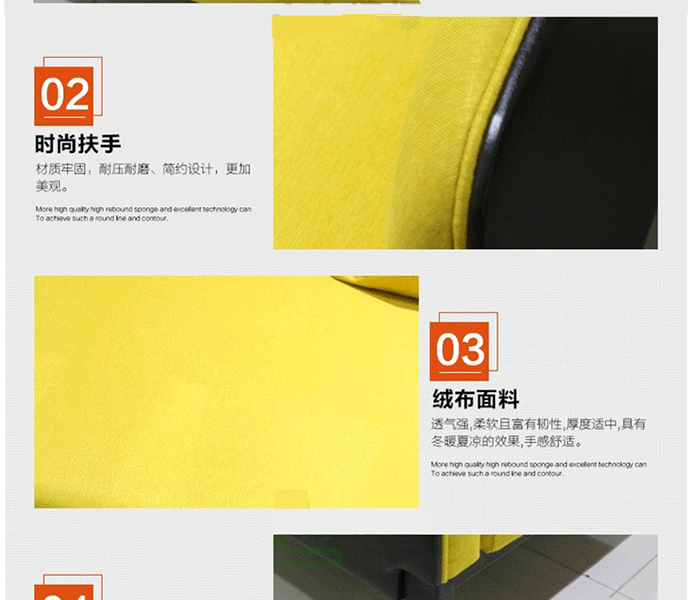 贵州银行家具