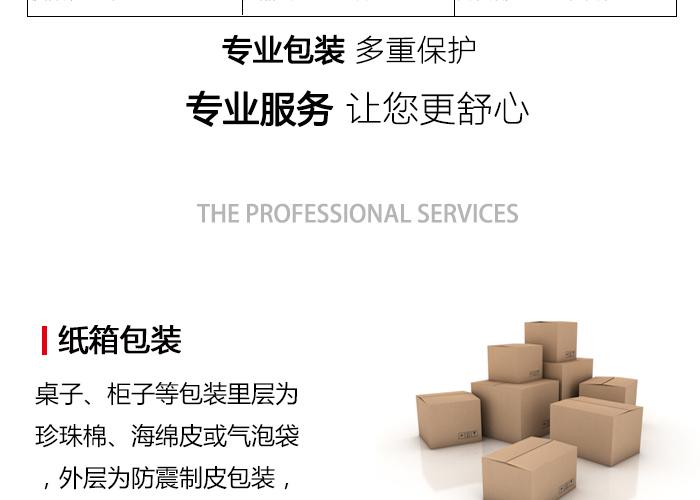 贵州教学家具