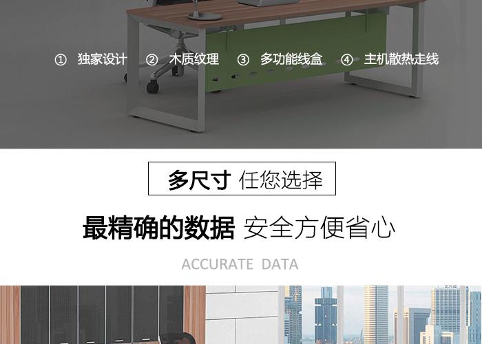 贵州办公家具