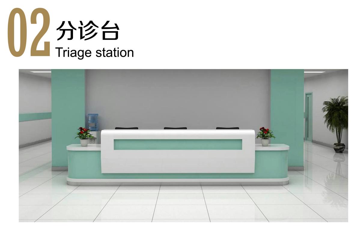 贵州医院家具