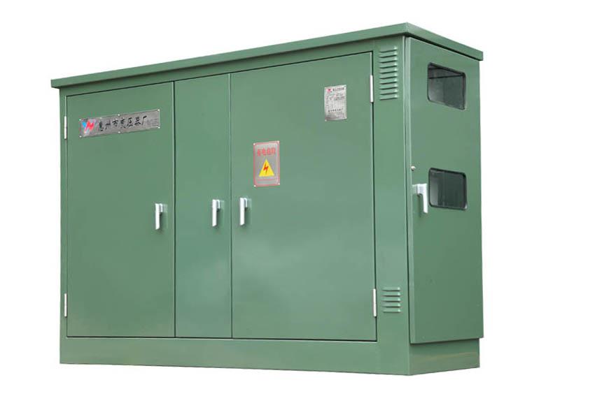 ZGS11系列组合式变压器