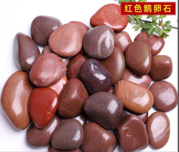 2-3红色抛光鹅卵石