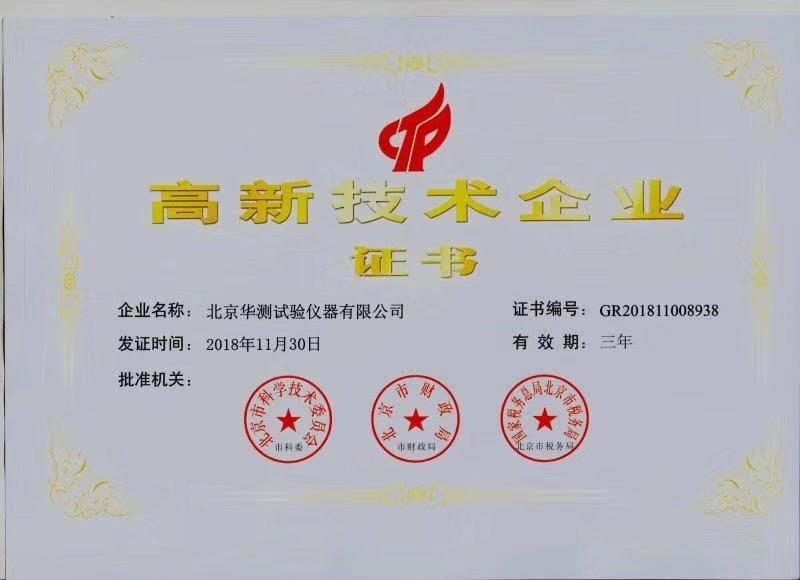 选择北京工商注册代办有哪些好处?