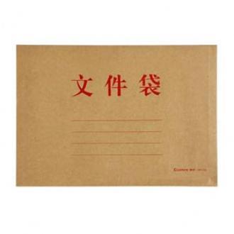 西安文件袋制作