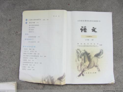 西安课本装订