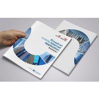 西安企业画册设计都有哪些设计元素在里面呢?