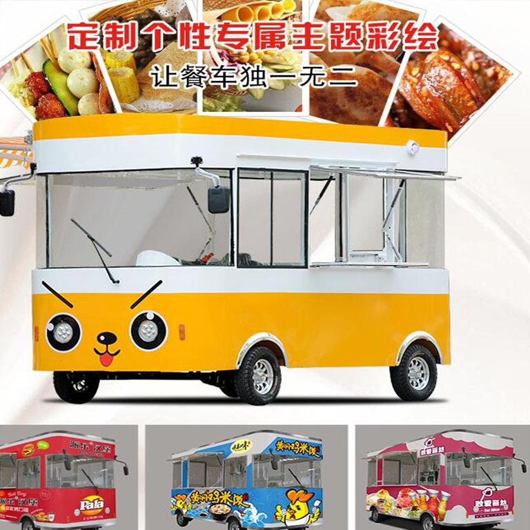 移动餐车制造