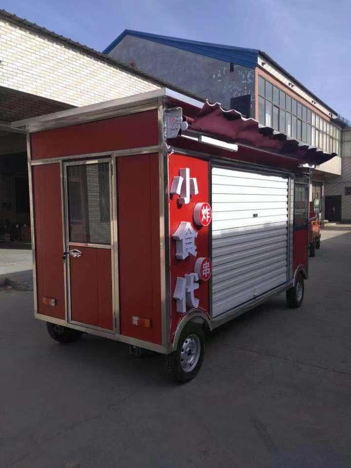四轮电动餐车订制