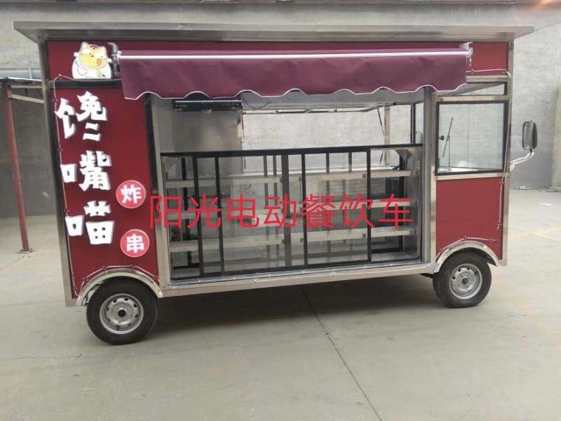 多功能餐饮车
