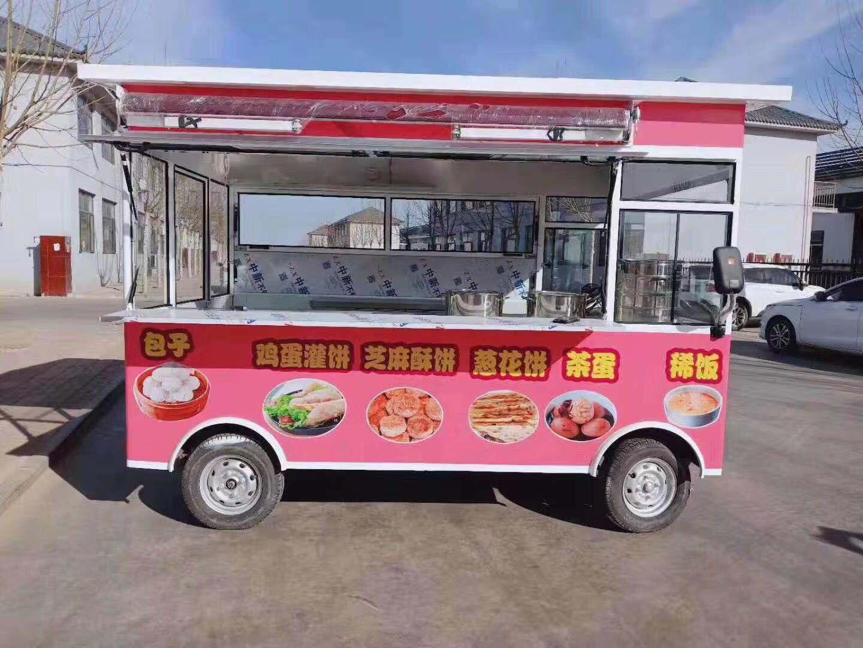电动餐饮车订制