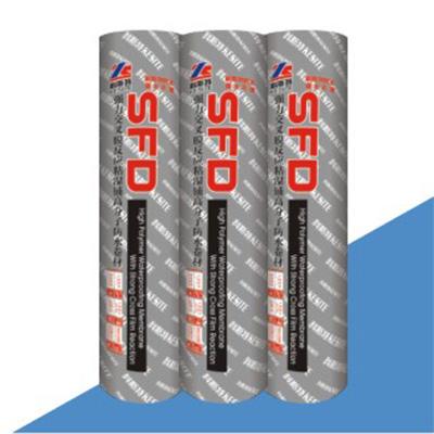 SFD强力交叉膜反应粘湿铺高分子防水卷材