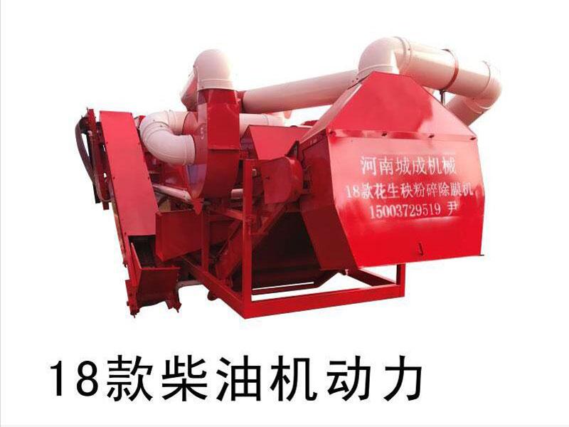 花生杆除膜机能够提高花生秧的制作效率