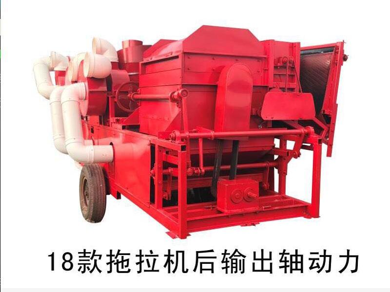 花生穰除膜机的加工农作物技术