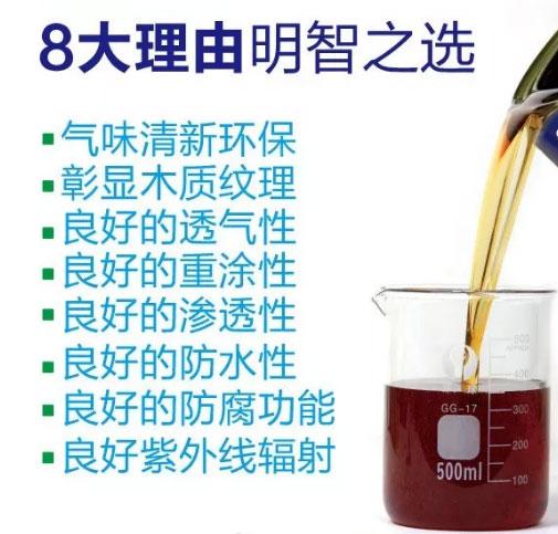 石家庄防腐木油
