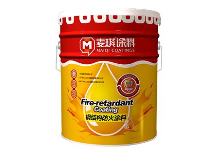 钢结构防火涂料的种类选择与涂刷工序