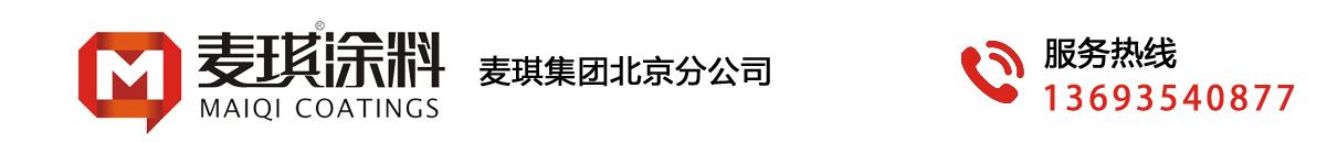 麦琪集团北京分公司