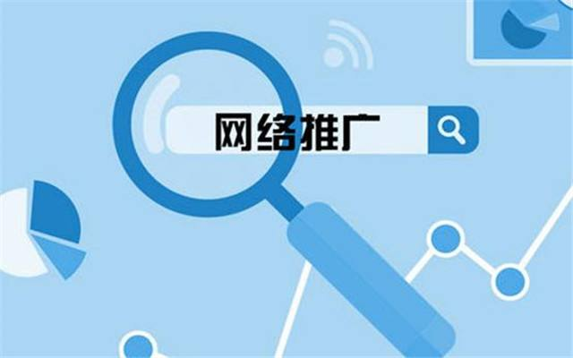 成都网站推广公司介绍:如何才能使用好meta标签?
