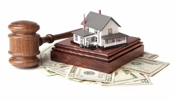成都現金收房公司分享:法院拍賣的房子三拍后怎么處理?