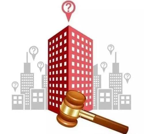 成都現金收房公司分享:法拍房怎么過戶?