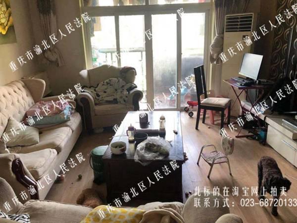 重庆法拍房—渝北区双凤桥街道空港大道766号