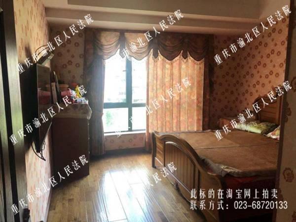 重庆法拍房—渝北区双龙湖街道兰桂大道6号