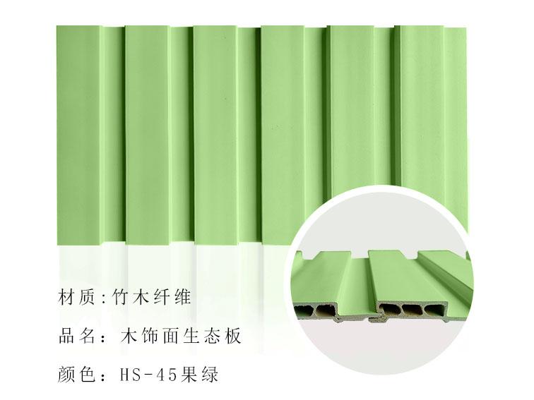 网红格栅—果绿