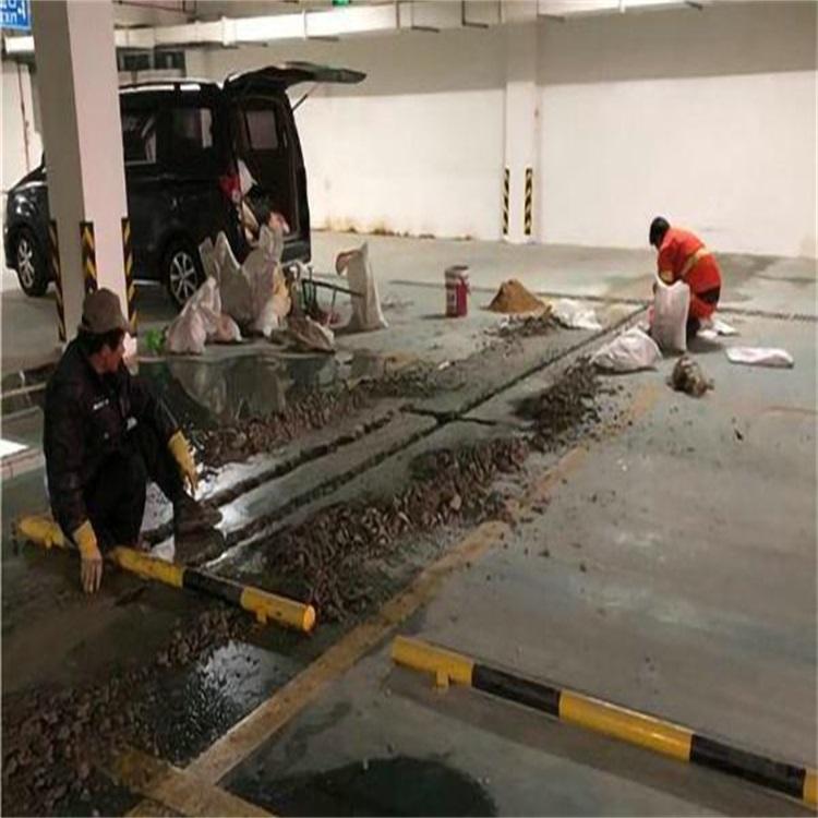成都地下室堵漏施工公司