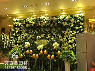 天府半岛花艺装饰绿植墙