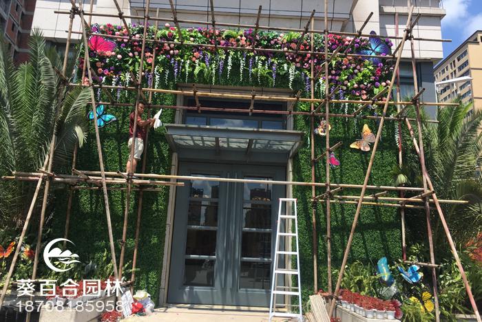 滨江地产仿真植物墙