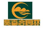成都葵百合园林绿化公司