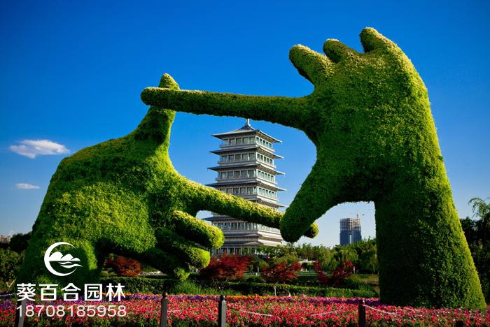 手型植物雕塑