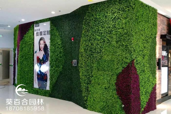 中海右岸仿真植物墙