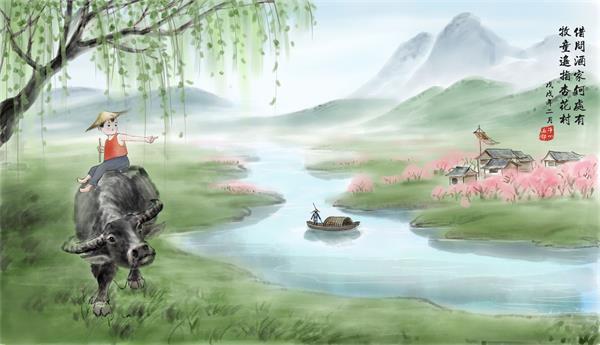 梵洁诗代理厂家2019年清明节放假通知