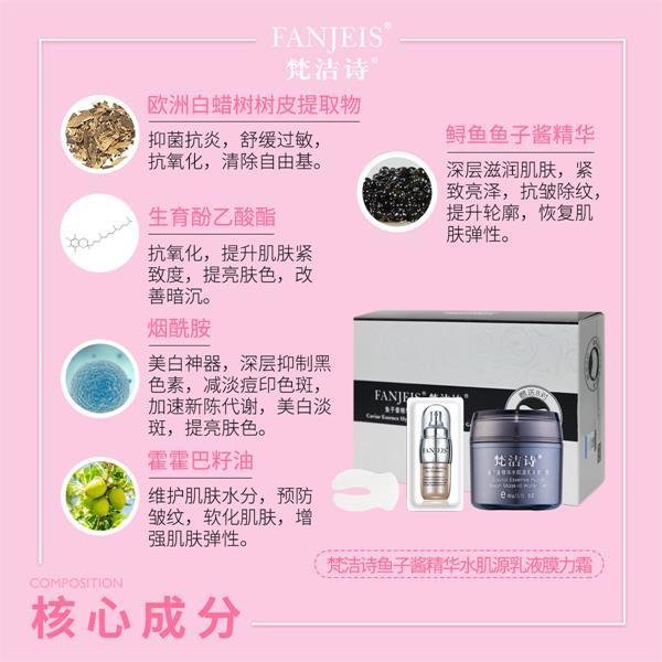 重慶梵潔詩代理公司淺析:臉部精華液什么時候用效果好