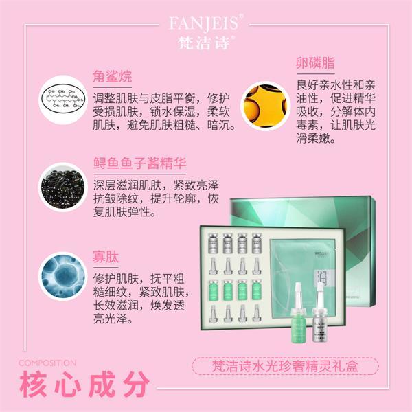 四川梵洁诗官网化妆品分享美白祛斑误区