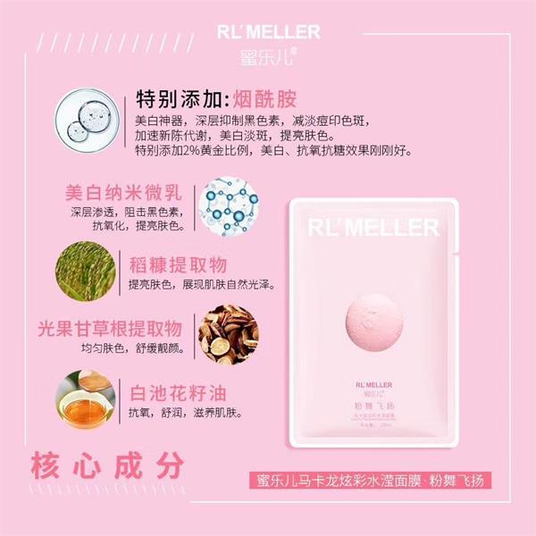 重庆梵洁诗代理公司浅析:怎样做能预防皱纹的出现