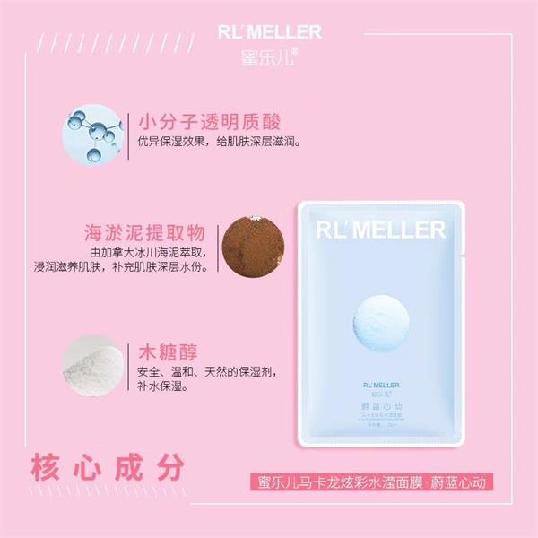 重庆梵洁诗代理公司浅析:皮肤黄是什么原因导致的?