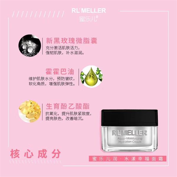 成都梵潔詩加盟公司淺析:抗老護膚品是越貴越好嗎?