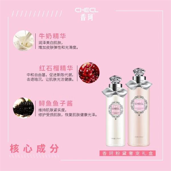 四川梵洁诗代理公司浅析:经常喝蜂蜜水对皮肤有什么好处